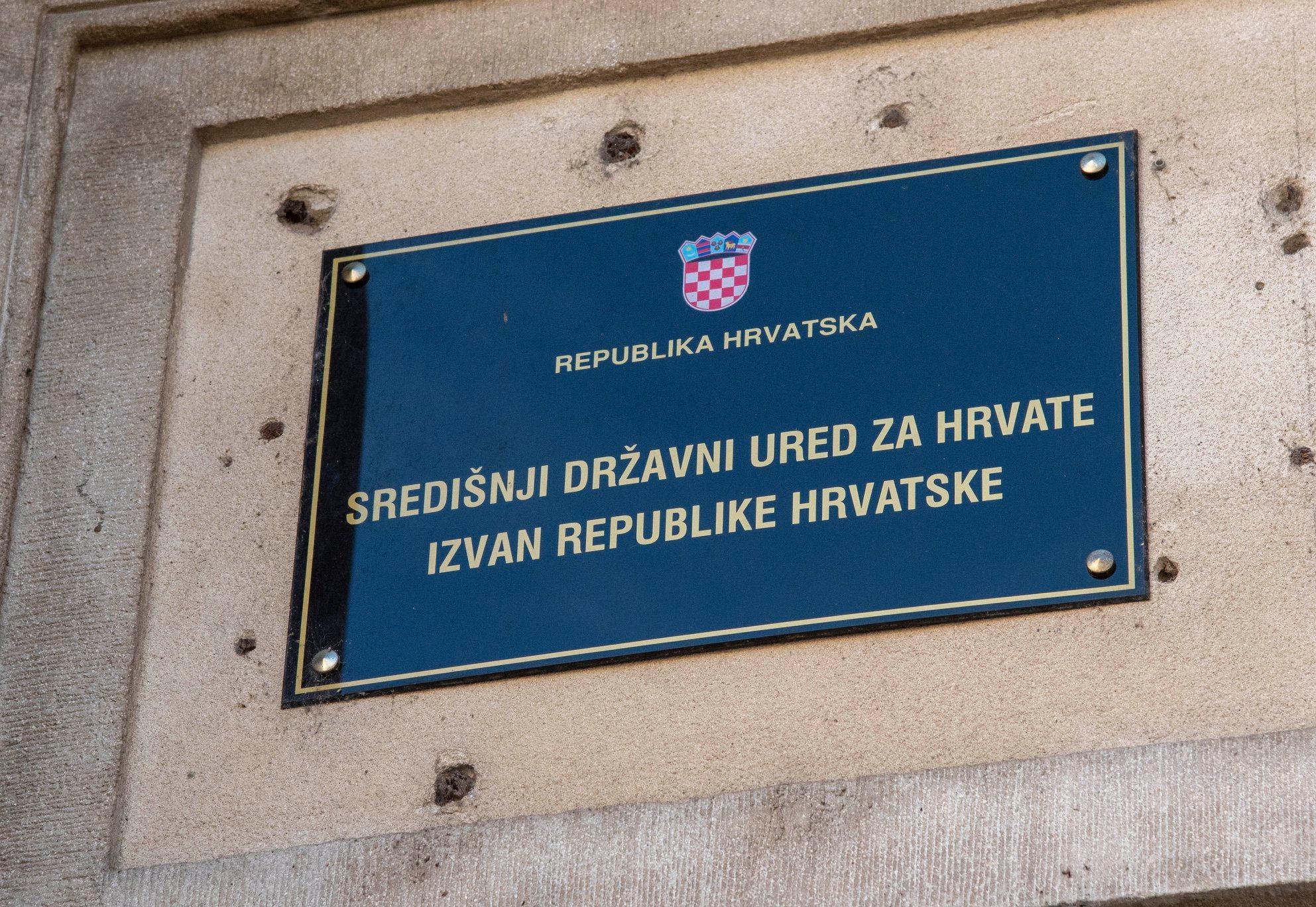 Središnji državni ured za Hrvate izvan Republike Hrvatske- širenje suradnje glavna tema